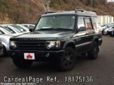 Used LAND ROVER LAND ROVER DISCOVERY Ref 175136