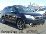 Used HONDA CR-V Ref 175158