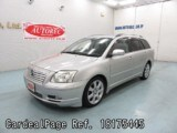 Used TOYOTA AVENSIS Ref 175445