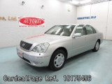 Used TOYOTA CELSIOR Ref 175456