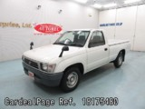 D'occasion TOYOTA HILUX Ref 175480