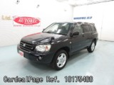 D'occasion TOYOTA KLUGER Ref 175488
