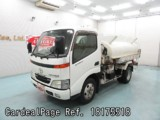 Used TOYOTA TOYOACE Ref 175518