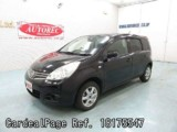 Used NISSAN NOTE Ref 175547