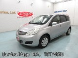 Used NISSAN NOTE Ref 175548