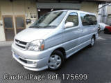 Used TOYOTA TOURING HIACE Ref 175699