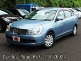 Used NISSAN BLUEBIRD SYLPHY Ref 176024