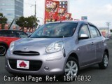 Used NISSAN MARCH BOX Ref 176032