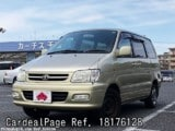 Used TOYOTA TOWNACE NOAH Ref 176128