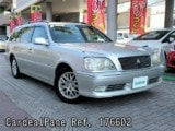 Used TOYOTA CROWN ESTATE Ref 176602
