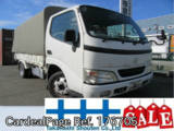 Used TOYOTA TOYOACE Ref 176705
