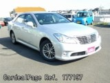 Used TOYOTA CROWN ROYAL Ref 177197