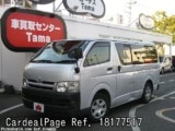 Used TOYOTA GRAND HIACE Ref 177517