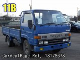 Used TOYOTA TOYOACE Ref 178678