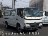 Used TOYOTA TOYOACE Ref 178988