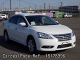 Used NISSAN SYLPHY Ref 178996