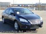 Used NISSAN SYLPHY Ref 178997