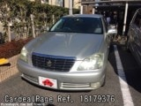 Used TOYOTA CROWN Ref 179376