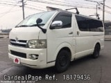 Used TOYOTA GRAND HIACE Ref 179436