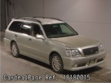 Used TOYOTA CROWN ESTATE Ref 180015