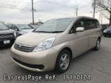 Used TOYOTA ISIS Ref 180104