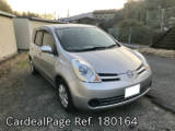 Used NISSAN NOTE Ref 180164