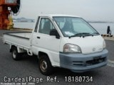 Used TOYOTA LITEACE TRUCK Ref 180734