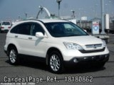 Used HONDA CR-V Ref 180862