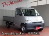 Used TOYOTA TOWNACE TRUCK Ref 180948