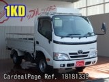 Used TOYOTA TOYOACE Ref 181339