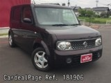 Used NISSAN CUBE CUBIC Ref 181906