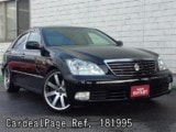 Used TOYOTA CROWN ROYAL Ref 181995