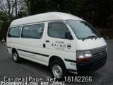 Used TOYOTA HIACE COMMUTER Ref 182266
