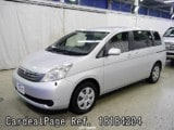 Used TOYOTA ISIS Ref 184204