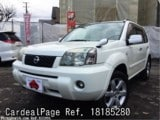Used NISSAN X-TRAIL Ref 185280