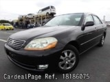 Used TOYOTA MARK 2 Ref 186075