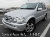 Used MERCEDES BENZ BENZ M-CLASS Ref 186093