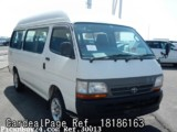 Used TOYOTA HIACE COMMUTER Ref 186163