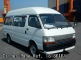 Used TOYOTA HIACE COMMUTER Ref 186164
