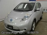 Used NISSAN LEAF Ref 186179