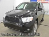 D'occasion TOYOTA KLUGER Ref 186182