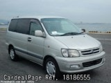Used TOYOTA TOWNACE NOAH Ref 186555
