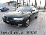 Used TOYOTA MARK 2 Ref 186641