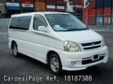 D'occasion TOYOTA TOURING HIACE Ref 187308