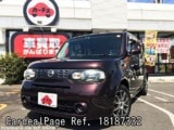 Used NISSAN CUBE Ref 187332