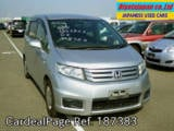D'occasion HONDA FREED SPIKE Ref 187383