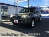 Used NISSAN X-TRAIL Ref 188030