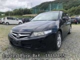 Used HONDA ACCORD Ref 188155