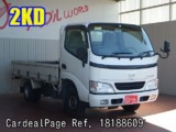 Used TOYOTA TOYOACE Ref 188609