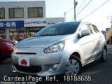 Used MITSUBISHI MIRAGE Ref 188688